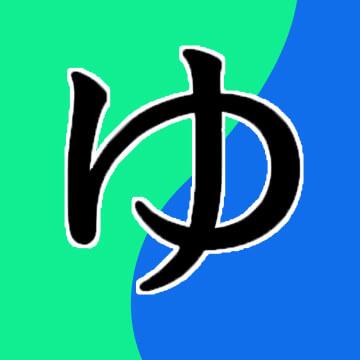 Hiragana, Katakana & Kanji